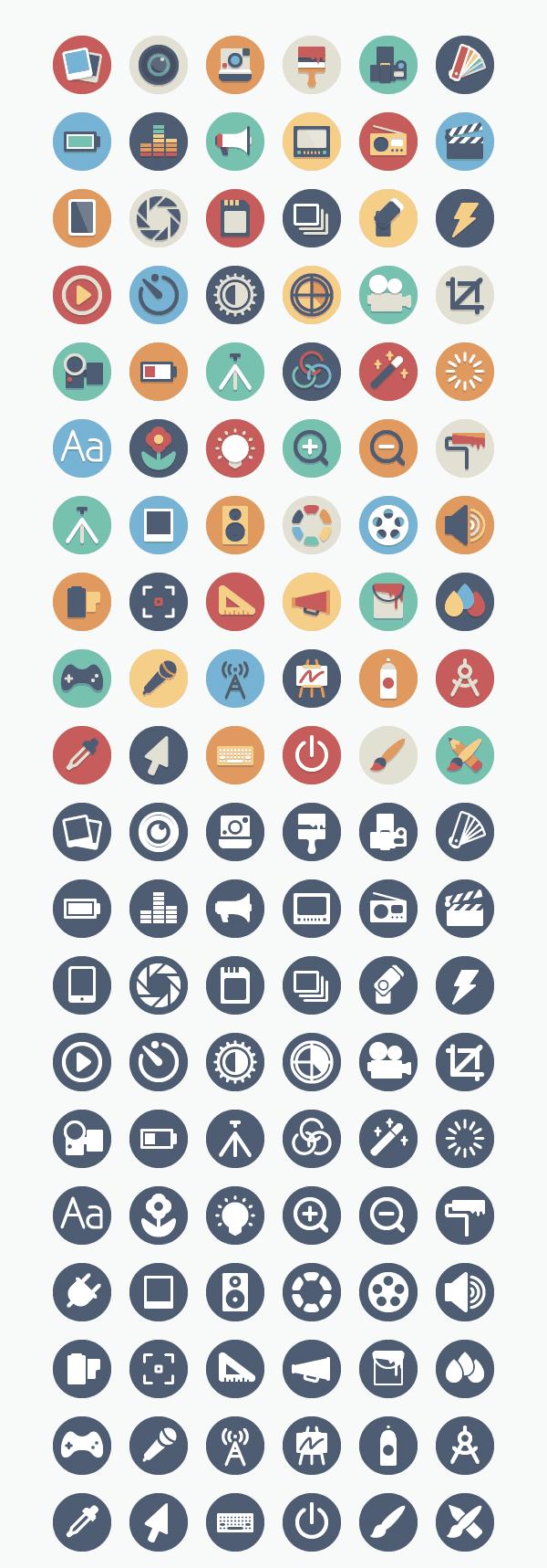 media-icons-full