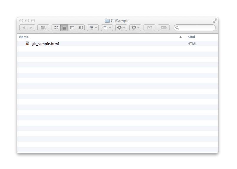 git-sample-folder