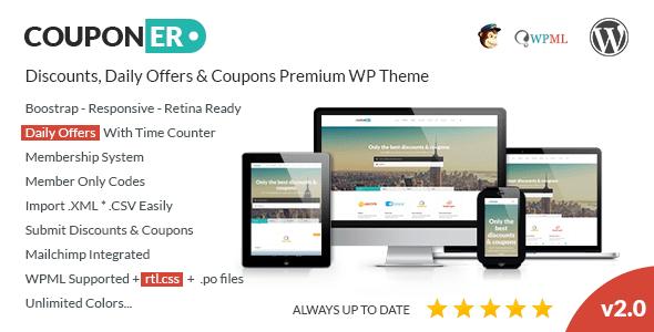 Couponer: WordPress coupon theme