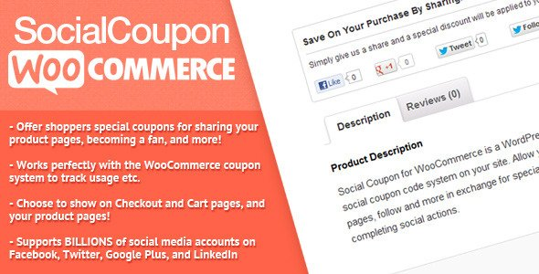 Extend your Woocommerce abilites with Social Coupon