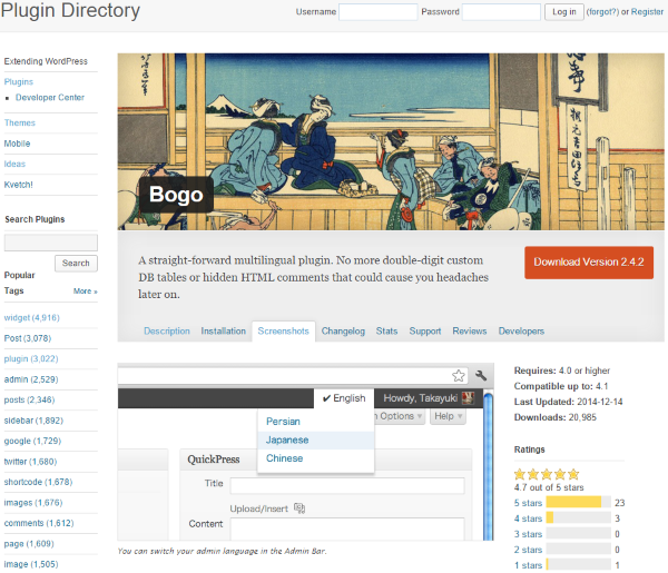 How To Make Your WordPress Website Multi-Lingual - Bogo