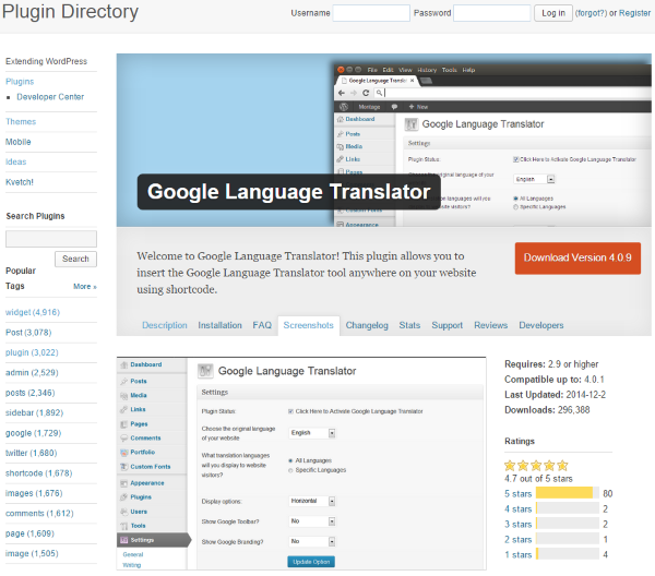 How To Make Your WordPress Website Multi-Lingual - Google Language Translator