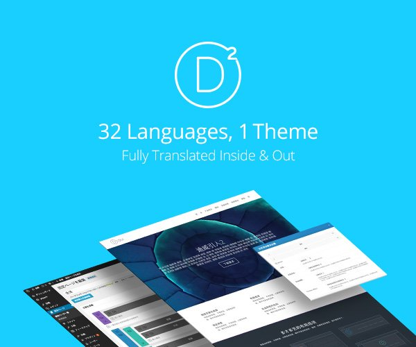 divi-23-languages