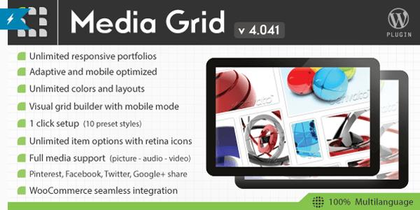 Media Grid Header