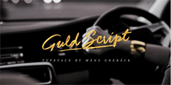 Guld Script