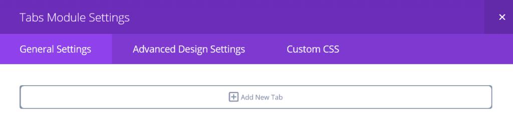 The Tab Module Settings Screen
