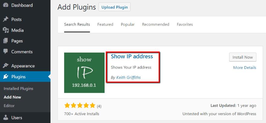 Shop IP Address