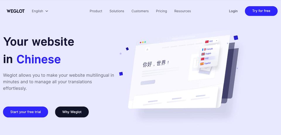 The Weglot home page.